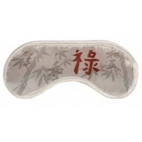 Asia - maska na spanie